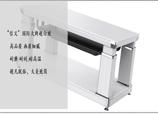 超白钢化玻璃面板