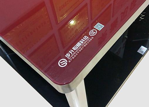 彩晶防爆玻璃面板