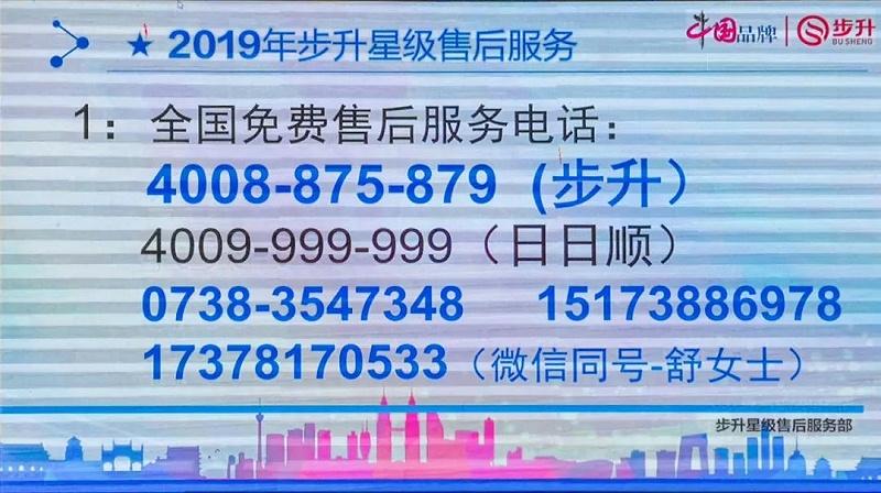 微信图片_20191019105446