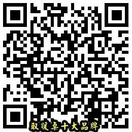 微信图片_20200505105927