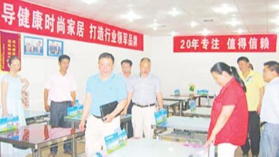 湖南省质量信用等级专家评审团