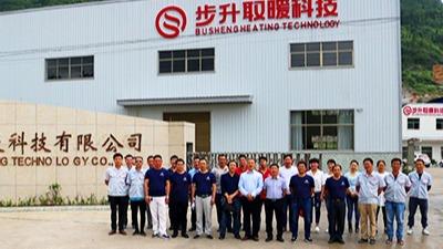 步升取暖科技生产基地管理团队