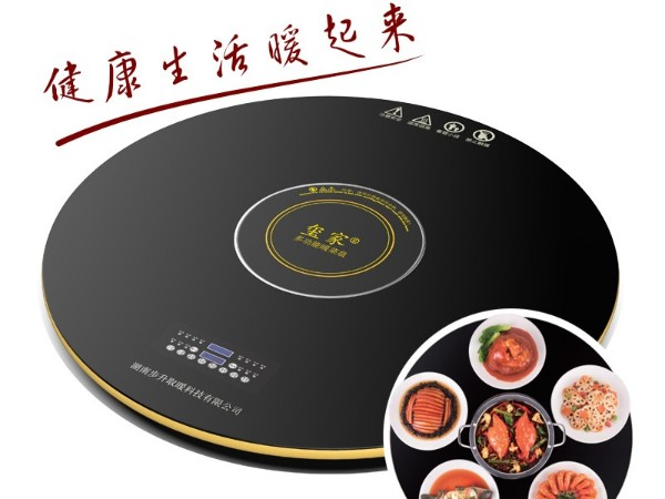 步升-玺家多功能暖菜盘+电磁炉火锅