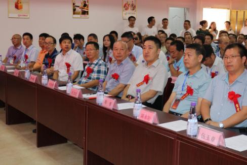 湖南省首届取暖家居行业发展高峰论坛