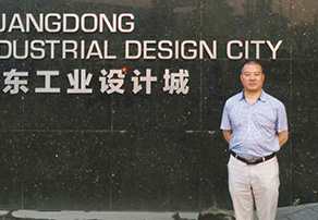 步升取暖桌董事长康喜群在工业城研发设计产品
