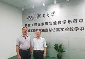 湖南大学产学研合作