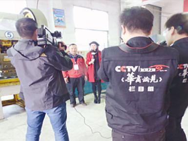 CCTV发现之旅《华商论见》栏目组在步升取暖科技车间现场采访拍摄