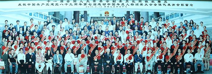 董事长康喜群被评为第七届时代功勋·感动中国十大杰出人物