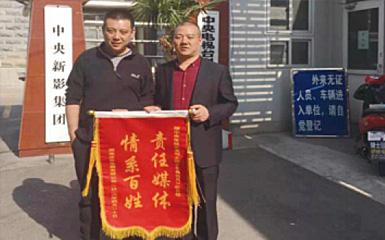 中国企业家联合成长计划管理委员会秘书长高凯(左)与步升取暖科技董事长康喜群(右)合影